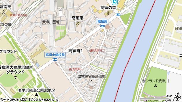 〒663-8141 兵庫県西宮市高須町の地図