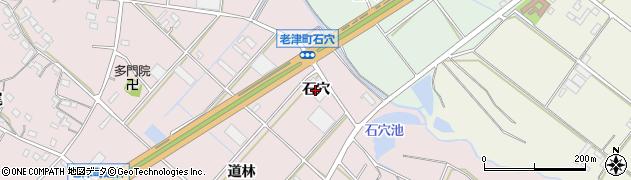 愛知県豊橋市老津町(石穴)周辺の地図