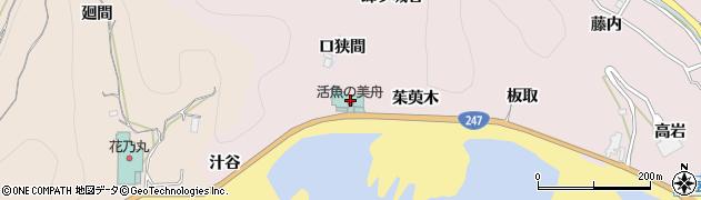 愛知県南知多町(知多郡)師崎(茱萸木)周辺の地図