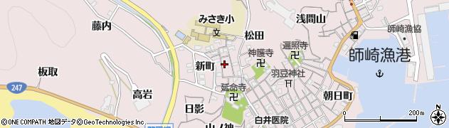 愛知県南知多町(知多郡)師崎(新町)周辺の地図
