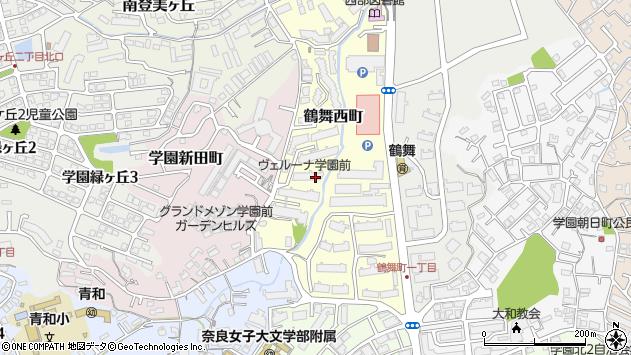 〒631-0022 奈良県奈良市鶴舞西町の地図