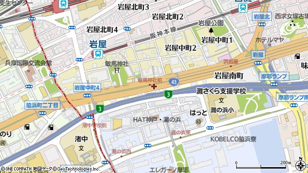 〒657-0856 兵庫県神戸市灘区岩屋南町の地図