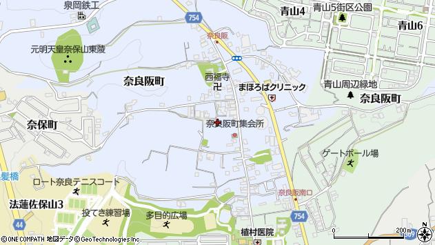 〒630-8104 奈良県奈良市奈良阪町の地図