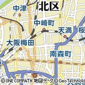 SHOT BAR TRIBE トライブ 梅田