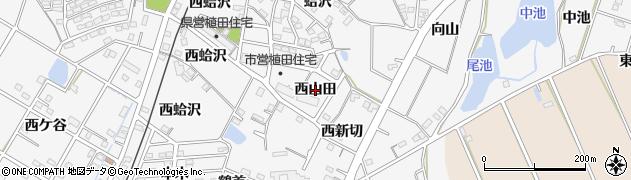 愛知県豊橋市植田町(西山田)周辺の地図