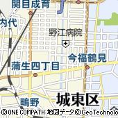 日新製糖株式会社 管理部