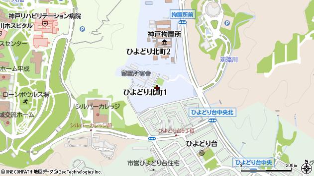 〒651-1124 兵庫県神戸市北区ひよどり北町の地図