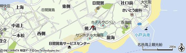 愛知県南知多町(知多郡)日間賀島(熊ノ前)周辺の地図