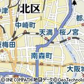 モスバーガー扇町関西テレビ前店