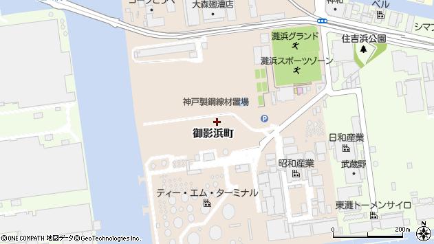 〒658-0043 兵庫県神戸市東灘区御影浜町の地図