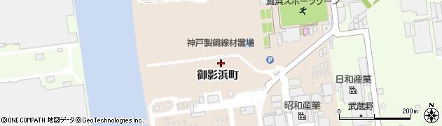 兵庫県神戸市東灘区御影浜町周辺の地図