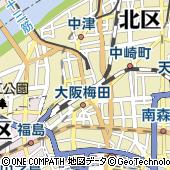 阪急電鉄株式会社 阪急三番街商店会