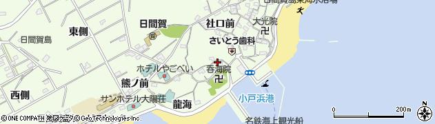 愛知県南知多町(知多郡)日間賀島(二ツ谷)周辺の地図