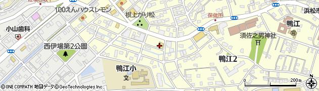 浜松甲羅本店周辺の地図