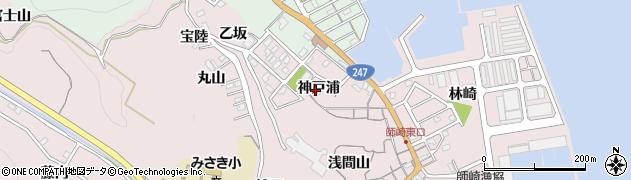 愛知県南知多町(知多郡)師崎(神戸浦)周辺の地図