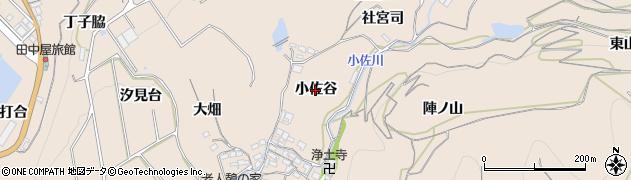 愛知県南知多町(知多郡)豊浜(小佐谷)周辺の地図