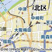 バーン・ハナ阪急三番街店
