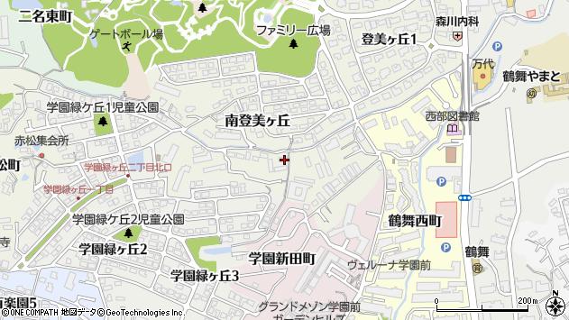 〒631-0023 奈良県奈良市南登美ケ丘の地図