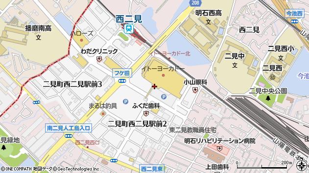 〒674-0095 兵庫県明石市二見町西二見駅前の地図