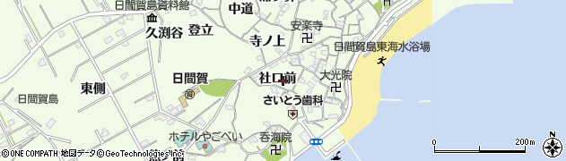 愛知県南知多町(知多郡)日間賀島(社口前)周辺の地図