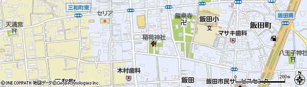飯田稲荷神社周辺の地図