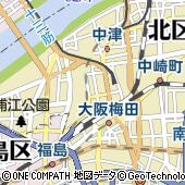 タリーズ グランフロント大阪北館9F店