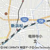 オークラアクトシティホテル浜松 30階スカイラウンジ・パガニーニ