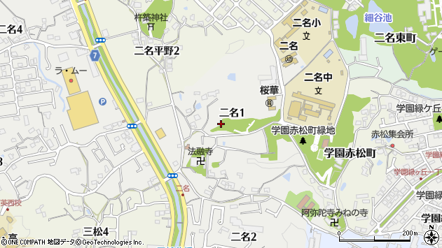 〒631-0072 奈良県奈良市二名の地図