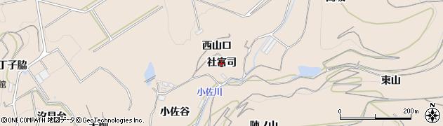 愛知県南知多町(知多郡)豊浜(社宮司)周辺の地図