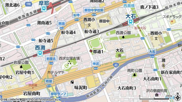 〒657-0844 兵庫県神戸市灘区都通の地図
