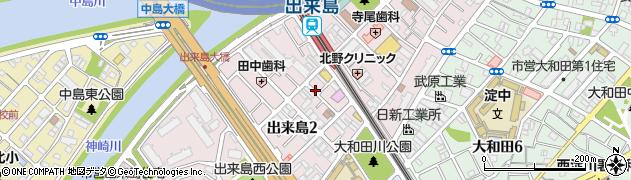 大阪府大阪市西淀川区出来島周辺の地図