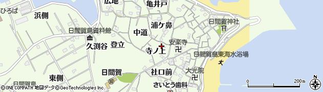 愛知県南知多町(知多郡)日間賀島(寺ノ上)周辺の地図