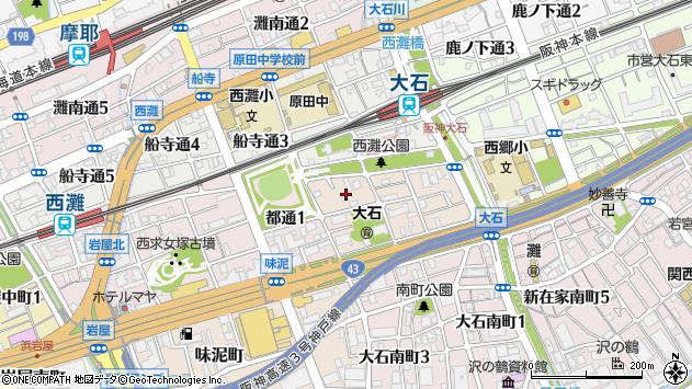 〒657-0843 兵庫県神戸市灘区大石北町の地図