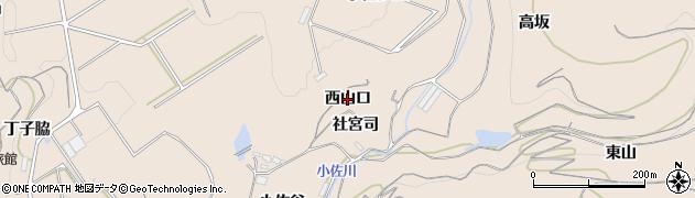 愛知県南知多町(知多郡)豊浜(西山口)周辺の地図