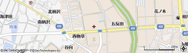 愛知県豊橋市野依町(東物草)周辺の地図