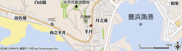 愛知県南知多町(知多郡)豊浜(半月)周辺の地図