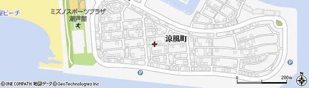兵庫県芦屋市涼風町周辺の地図