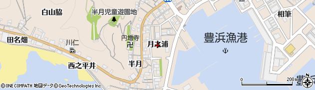 愛知県南知多町(知多郡)豊浜(月之浦)周辺の地図