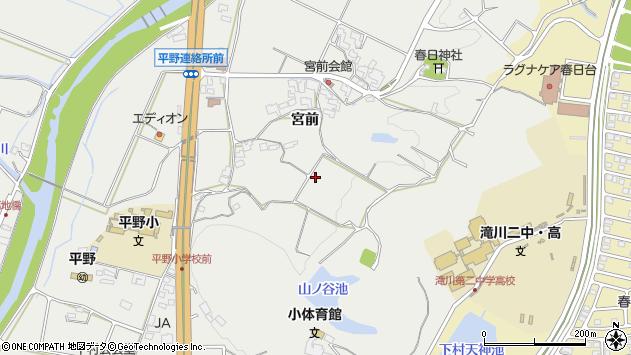 〒651-2265 兵庫県神戸市西区平野町宮前の地図