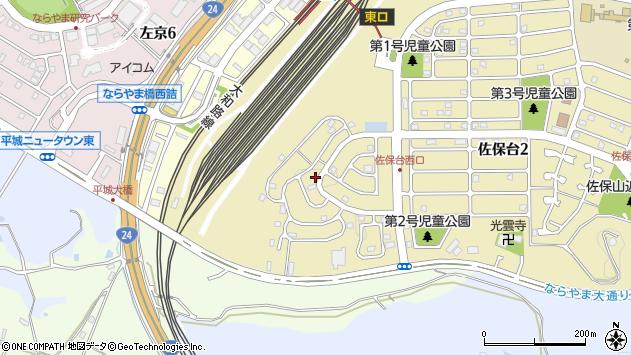 〒630-8105 奈良県奈良市佐保台の地図