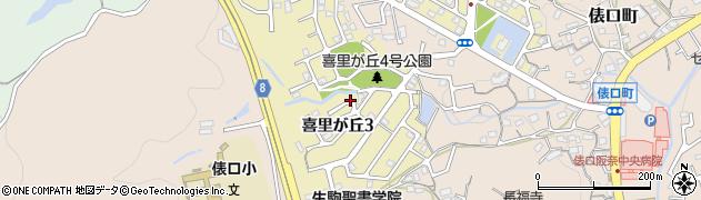 奈良県生駒市喜里が丘周辺の地図
