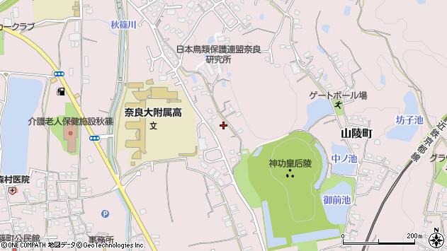 〒631-0803 奈良県奈良市山陵町の地図