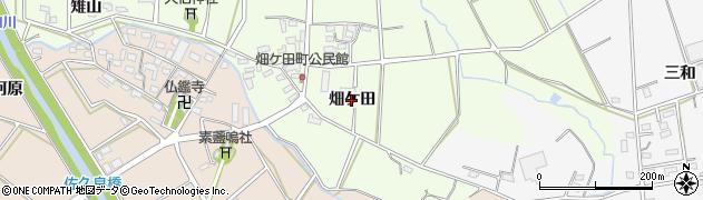愛知県豊橋市畑ケ田町(畑ケ田)周辺の地図