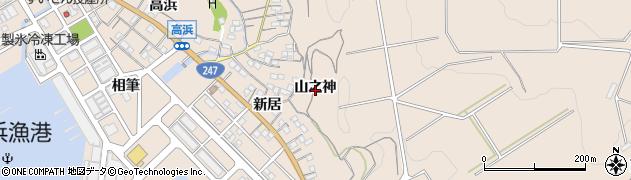 愛知県南知多町(知多郡)豊浜(山之神)周辺の地図