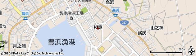 愛知県南知多町(知多郡)豊浜(相筆)周辺の地図