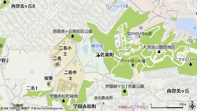 〒631-0073 奈良県奈良市二名東町の地図