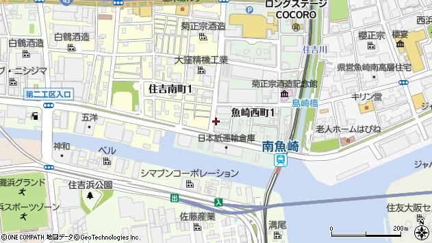 〒658-0026 兵庫県神戸市東灘区魚崎西町の地図