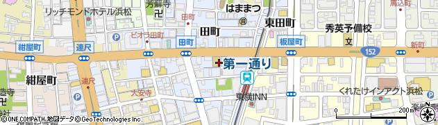 静岡県浜松市中区田町周辺の地図