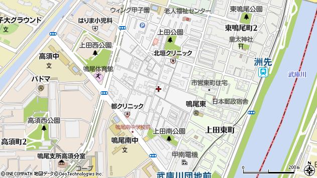 〒663-8134 兵庫県西宮市上田中町の地図