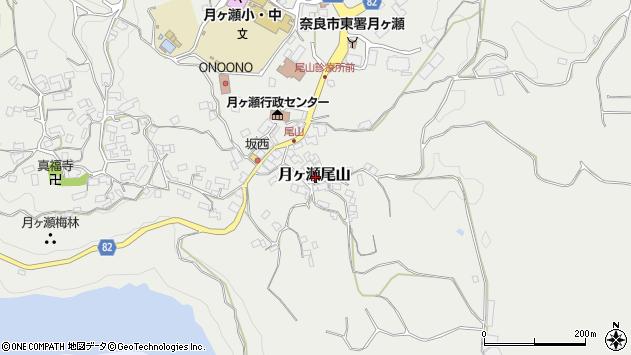 〒630-2302 奈良県奈良市月ヶ瀬尾山の地図